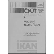 Moderní teorie řízení, doplńkové skriptum