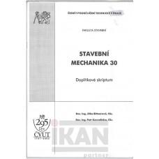 Stavební mechanika 30 - Doplňkové skriptum